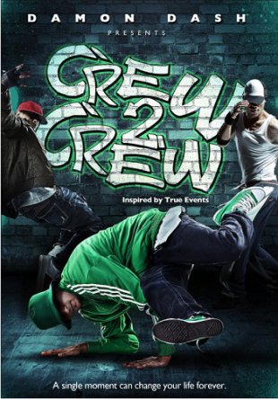 Стенка на стенку / Crew 2 crew (Five Hours South) (2012)