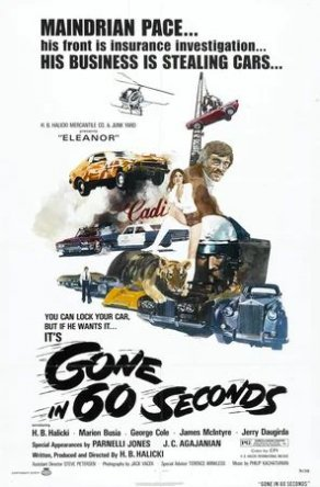Угнать за 60 секунд / Gone in 60 Seconds (1974)