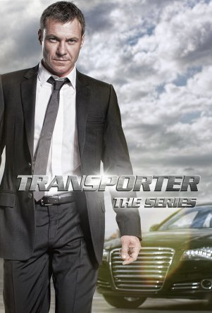 Перевозчик / Transporter: The Series (2012)